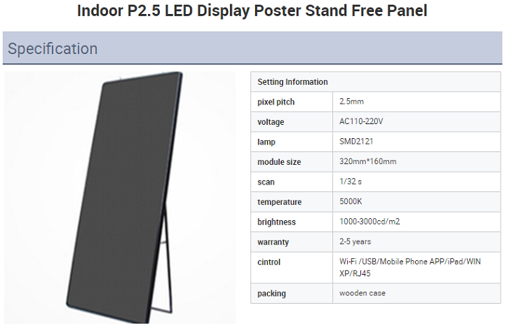 All New Digital led Poster LED Video Display Iposter LED Mirror Screen P2.5 P3 led stand poster